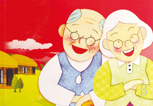 长寿老人心理优势解读,健康三趣易于老人长寿