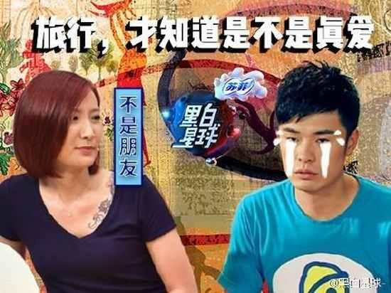 陈赫疑怼前妻团队,网友:做好你自己一如既往支持你!
