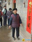 百岁老人长寿秘诀:心态平和多运动