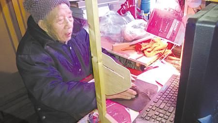 娄仁法老人学电脑