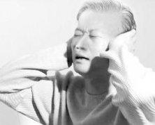 老年人脑萎缩怎么办  老年人脑萎缩的中西医治疗方法