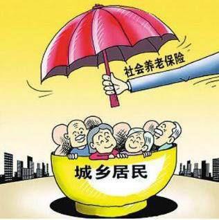 养老金并轨是什么意思? 企业和公务员退休待遇一样吗?