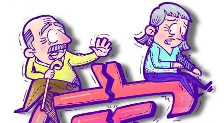 八旬老翁诉讼离婚 经调解二人和平分手